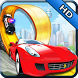 Super Track Mania by Car Builder & Racing Games for Kids