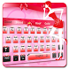 Pink Cute Girl Keyboard Theme by Cool Keyboard Theme Studio