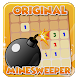 Original Minesweeper – Logic Puzzle Games by Live Wallpapers Gallery