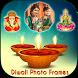 Diwali Photo Frames : Happy Diwali 2017 by Daily Social Apps