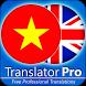 Vietnamese English Translator by Translator Pro