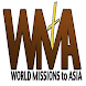 World Missions to Asia - McAlester, OK