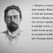 Афоризмы by KomfortStudio