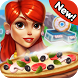 Cooking Games Cafe - Food Fever & Restaurant Chef by Cooking Games for Girls - Kids Games Studios