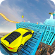 Extreme Impossible Tracks Real Stunt Car Race 2018 by XSEED - Games Studio