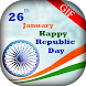 Republic Day GIF 2018 - 26 Jan Greetings & Wishes by My Photo