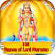 108 Names of Lord Murugan by Prism Studio Apps