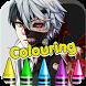Ghoul Kaneki Drawing And Coloring by UVO Studio