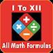 1 to 12th Math Formulas