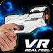 VR Real Feel Alien Blasters by VR Entertainment Ltd