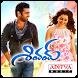 Shivam by Aditya Music (India) PVT.LTD