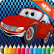 Cartoon Car Coloring Book Kids by Life & Kids Station.