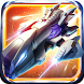Galaxy Legend: the Guardians by RPG Game
