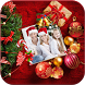 Merry Christmas Photo Frames 2018 by Soft Hills