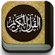 Mohamed Hassan by Quran Apps