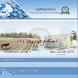 احكام المواريث 1 by جامعة العلوم والتكنولوجيا - اليمن