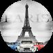 Eiffel Tower - Paris by B&D Production