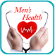 Men's Health by Must Tools