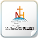 논산한빛교회 by 애니라인(주)