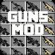 Guns weapon mod by CRAFTLAB