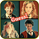 Trivia for Harry Potter Quiz by marck jozef