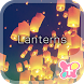 Beautiful Theme-Lanterns- by +HOME by Ateam