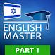 ENGLISH MASTER PART 1 (30001d)