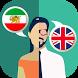 Persian-English Translator by Klays-Development