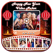 Happy New Year Video Maker With Music & Slideshow by GIF Tidez Labs