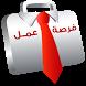مجموعة الموزعين المعتمدين by Deep Look Arabia
