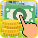 Yuppie - A Money Tap Challenge by ONYX Software