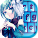 Anime Keyboard Themes by Cicmilic Soft