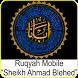 Ruqyah Mobile - Quran Mp3 by KBM Mobile