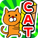 Cat Wallpaper Full version by peso.apps.pub.arts