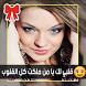 تعديل الصور و الكتابة بالعربية by DevTech