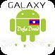 Galaxy DefaDroid (Lao Font) by BIZGITAL COMPANY LIMITED