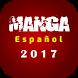 Manga Español 2017 by ARCH STUDIO