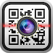 Barcode Scanner & Generator by SkyToon