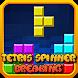 Brick Frenzy Mania : Legend Diamond Free by Bubble Games Studio
