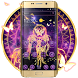 Neon Butterfly Dream Catcher Theme by HD Themes and Wallpaper