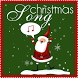 Christmas Songs by appyown