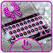 Twinkle Minny Bowknot Keyboard Theme by Fashion Cute Emoji