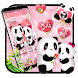 ????????Cute Pink Love Panda Launcher Theme