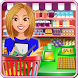 Store Manager Cash Register by Tabs A