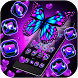 Butterfly Heart Theme by Launcher Fantasy