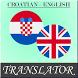 Croatian-English Translator by Caliber Apps
