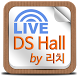 DS Hall by 리치 by Choi Yong yun