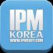 아이피엠 코리아 어플제작,모바일페이지제작 by IPM SOFT