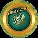 تلاوات القرأن-Quran Audio by smirow