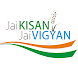 The Farmer of India